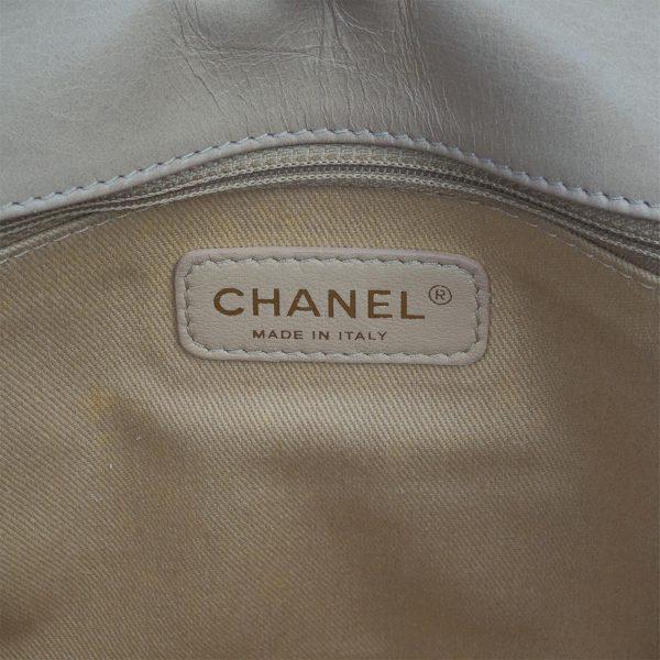 Chanel Boy Bag Xl Interior